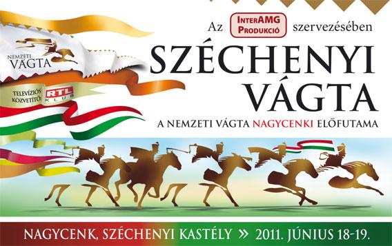 Széchenyi Vágta és Múzeumok Éjszakája –  2011. június 19.